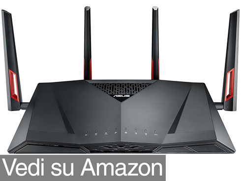 router asus rt ac88u